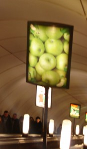 St Petersburg metro apples