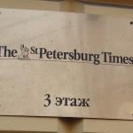 St Petersburg Times